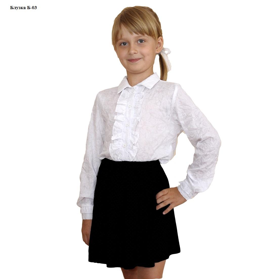 Школьная Блузка Купить С Доставкой